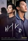 '버닝', 韓 영화 최초로 아카데미 입성?…22일 발표