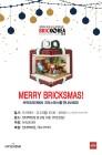 레고 창작전시회, '브릭코리아 컨벤션 2018' 개최