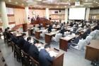 고양시의회 제2차 본회의 진행… 민생현안 집중 논의