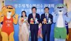 이낙연 총리·오정해, 광주수영대회 홍보대사 위촉