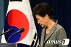 박근혜 국정농단 의혹부터 1심 선고까지(종합)
