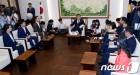 국회, 오늘 국회 특수활동비 제도개선안 발표