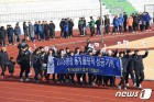 대한직장인축구협, 평창서 직장인·동호인 대회 개최