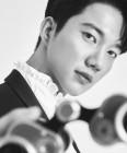 초신성 박건일, 화이브라더스와 전속계약…김윤석·주원 한솥밥