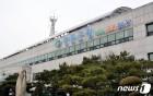 영동군 2개 사업, 국토부 '지역 수요 맞춤 공모사업' 선정