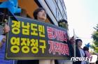 """김경수 출석에 또 갈라선 법원 앞 """"도정 시급"""" vs """"구속하라"""""""