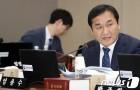 한국당 초·재선 의원 혁신모임 '통합·전진' 21일 출범