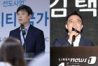 '배그·리니지M' 흥행게임덕에 블루홀-엔씨 직원들 '돈잔치'