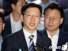 """구속위기 넘긴 김경수 """"특검, 정치적 무리수 뒀다""""(종합)"""