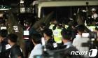 '김경수 지사 구속영장 기각' 소식에 대형 그물 펼치는 경찰