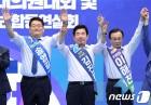 李·金·宋 민주당 당권 누구 손에…이번주(20~24일) 주요 일정