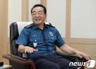 """원경환 인천경찰청장 """"치안 체감률 높여 안전도시 만들 것"""""""