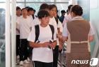 출국하는 카누 단일팀 북측 선수단