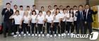 카누 용선 단일팀 남측선수단 '가자, 팔렘방으로'