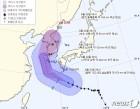 태풍 '솔릭' 23일 서해안 상륙…큰 피해 우려
