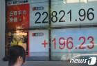 선물매수세에 닛케이 소폭 상승