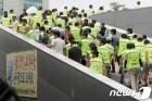 """수협, 노량진시장 상인들에 최종 승소…대법 """"점포 인도하라"""""""