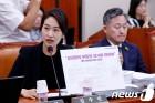 바른미래 김수민 의원, '노 민스 노 룰 법' 발의