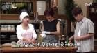 '수미네 반찬' 변정수, 결혼 24년차 살림꾼 면모 드러내