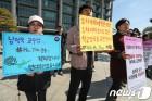 '동료 교수 성추행' 전 대학 교수 징역 1년 구형