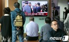 """남북정상 '악수'에 박수…""""이번엔 성과도 있어야"""""""
