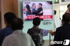 """남북정상 '포옹'에 박수…""""성과도 기대""""(종합)"""