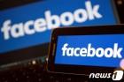가짜뉴스와의 전쟁…페이스북 '워룸' 설치했다