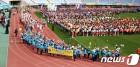 부천시민의 날 기념…시민화합 한마당 축제 '풍성'