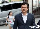 檢 '송인배 정치자금법 위반' 의혹 골프장 압수수색