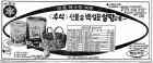 """""""1960년엔 설탕·2018년은 HMR""""…추석 선물세트 어떻게 변했나"""