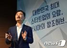 카카오 '블록체인TF' 출범…신정환 CTO 총괄