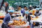 평창고랭지김장축제 열흘 간 배추 100톤 판매