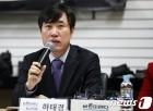 """하태경 """"GM 정부지원 철회 촉구…노조는 폭력 투쟁력만 자랑"""""""