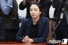 배현진, 자유한국당 비상대책회의 참석