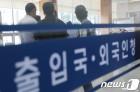 검찰 '베트남인 114명 허위초청 뒷돈' 업체 대표 구속기소