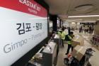 남북 하늘길 열릴까…항공분야 실무회의 주요 의제는?