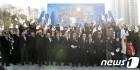 화성시, 동탄복합문화센터서 '순국선열의 날' 기념행사