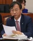 시민단체, '국회예산 유용' 유동수 의원 사기 혐의 고발