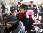 춘천 '레고랜드 권리 변경 동의안' 통과…찬성33·반대11·기권2