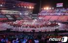 평창동계올림픽 감동 재현…1주년 기념행사 2월7일 개막
