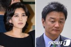 임우재·이부진 이혼소송 재판부 변경신청 …가사1부 심리