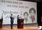 """조은희 서초구청장 """"1000석 '서리풀 시어터' 만든다"""""""