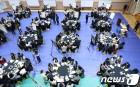 서울학생·시민이 꼽은 가장 편안한 교복은 '생활복'
