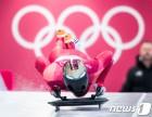 올림픽 유산 보존·계승…'평창동계올림픽 기념재단' 설립