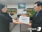 """유종근 전 평택대 총장, 국회에 """"이사진 교체해달라"""" 청원"""