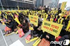 '에듀파인' 보이콧?…한유총, 원장 1000명 집결 공청회 연다