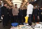 홍성 민심 살피는 이낙연 총리