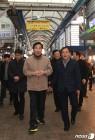 홍성 광천시장 방문한 이낙연 국무총리