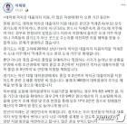 """이재명 지사 """"청년의 미래는 곧 대한민국의 미래"""""""