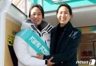 두명의 김수민 의원(?)